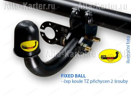 Фаркоп Auto-Hak для Hyundai Matrix 2001-2010. Артикул J 55